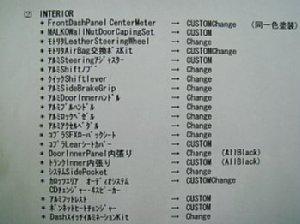 DSC00529-1.jpg