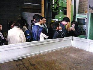 2008.5.11MOCH 054.jpg
