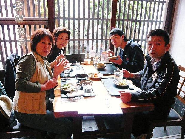2008.5.11MOCH030.jpg